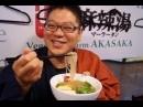 B級グルメ王・柳生九兵衛の「赤坂うまいもんめぐり・ぐるグルメ!」《第26回「七宝麻辣湯 Vegetable Farm AKASAKA」》