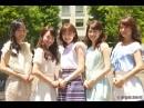 【動画あり】ミスソフィア2014候補者決定!