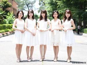 【動画あり】ミスソフィア2018候補者決定! Road to Miss Sophia vol.1